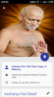 Jain Muni Locator- screenshot thumbnail