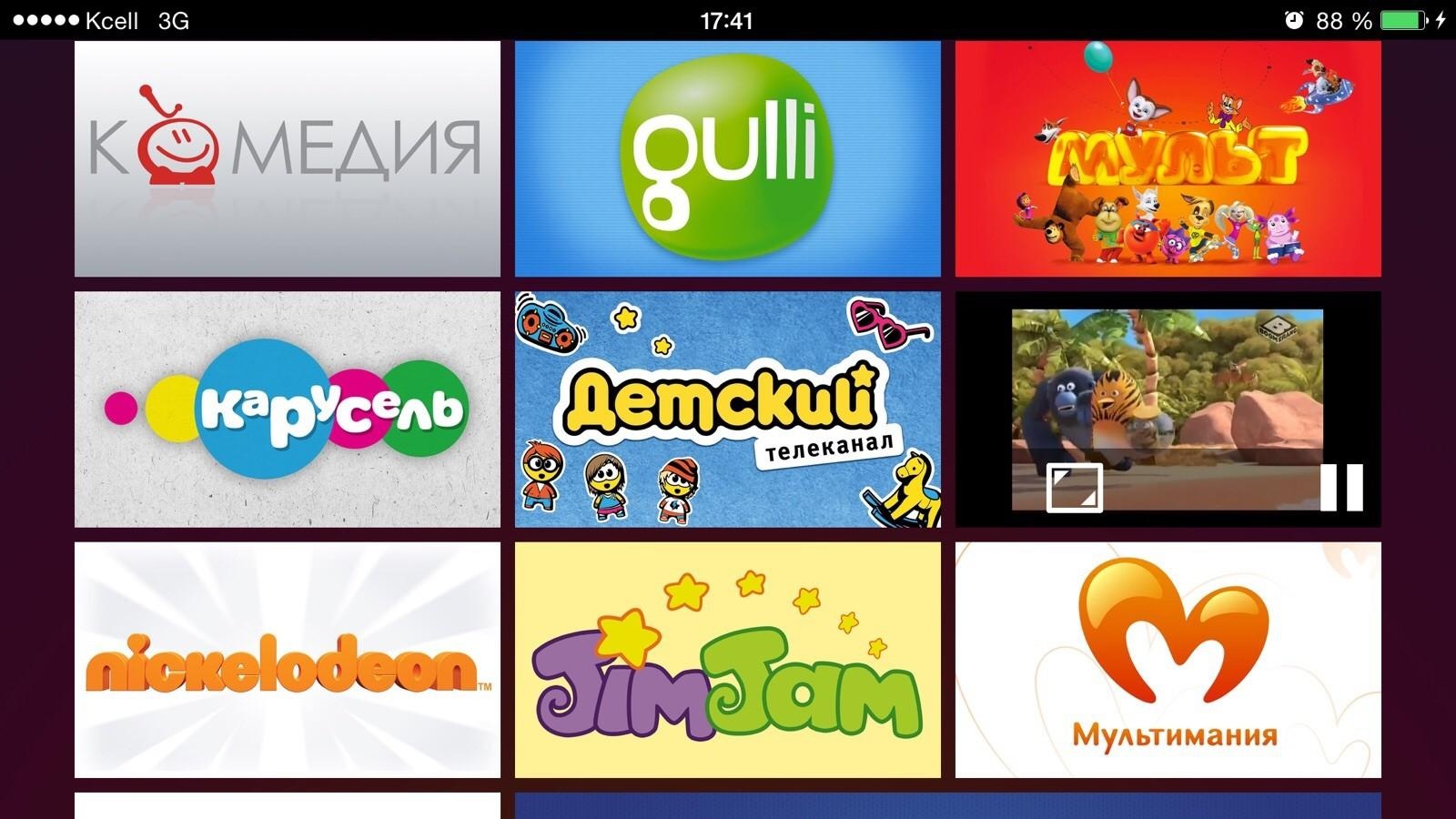mobi TV- screenshot