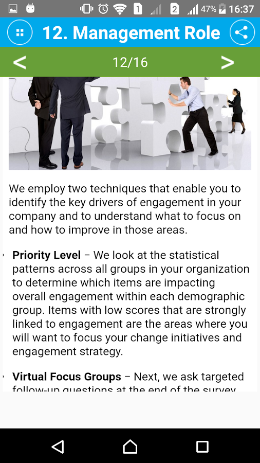 Learn Employee Engagement- screenshot