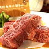 【台北華國大飯店】園日本料理廳
