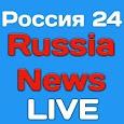 Russia Россия 24 Russia News Live TV