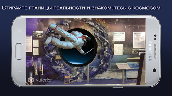 Download Музей Ингосстрах for Windows Phone apk screenshot 5