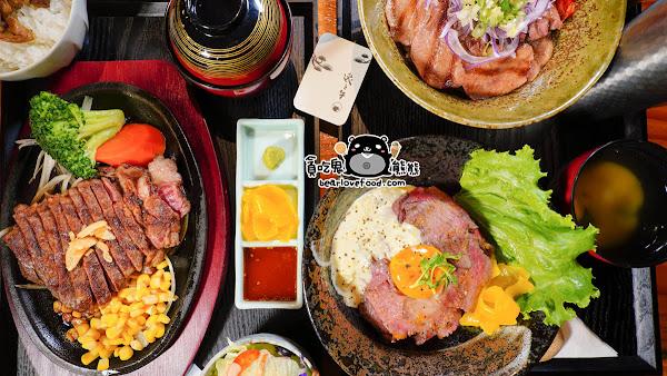 日式丼飯定食開賣,高品質牛肉也能平價吃-逸之牛南台店