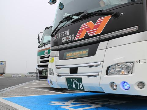 南海バス「サザンクロス」銚子線 ・478 道の駅 発酵の里こうざきにて_02