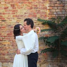 Wedding photographer Elena Sonik (Sonyk). Photo of 17.11.2018