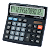 Citizen Calculator - Check and Correct file APK for Gaming PC/PS3/PS4 Smart TV