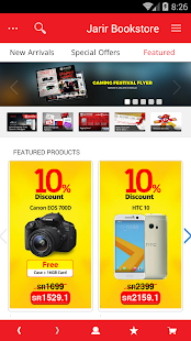 ‫Jarir Bookstore مكتبة جرير‬‎- screenshot thumbnail