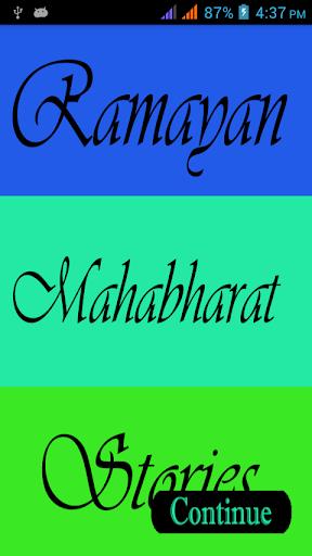 Ramayana Mahabharata Stories