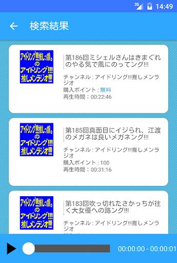 u30e9u30b8u30dcu30afu30b9 1.0.0 Windows u7528 2