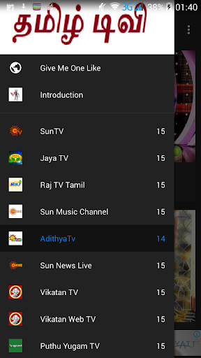 Download Tamil Television Show Live Google Play softwares