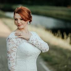 Wedding photographer Damian Bondyra (bondyrafotograf). Photo of 22.09.2017