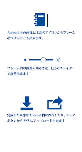 u65e5u66dcu5287u583499.9 2.0.0 screenshots 1