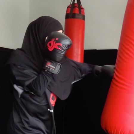 Malaysian martial arts, IZZA