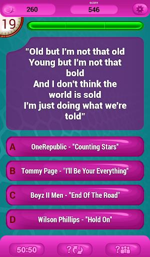 無料益智Appのポップソングを推測 無料で 楽しいです トリビア クイズ|記事Game