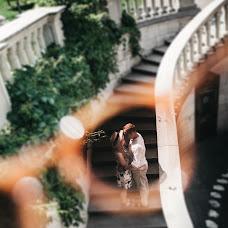 Wedding photographer Evgeniy Balynec (esstet). Photo of 04.07.2018