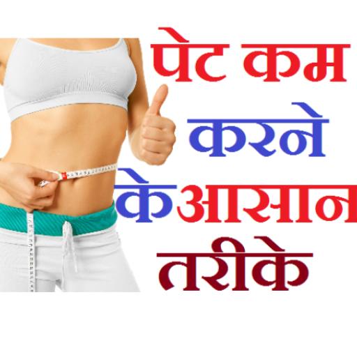 Hausgemachte Gewichtsverlust Tricks für