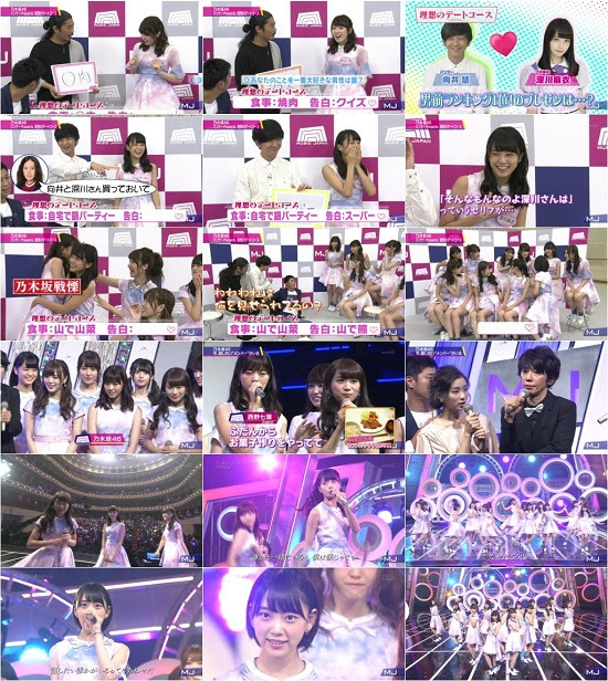 乃木坂46 Nogizaka46 Part – Music Japan