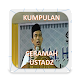 Download Kumpulan Ceramah Ustadz Abdul Somad For PC Windows and Mac