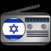 radio israel fm 🇮🇱