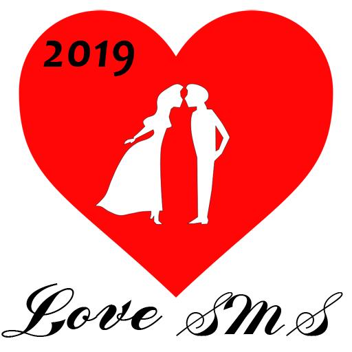 sweet SMS-berichten voor dating