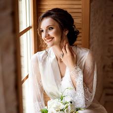 Wedding photographer Nataliya Salan (nataliasalan). Photo of 13.09.2018