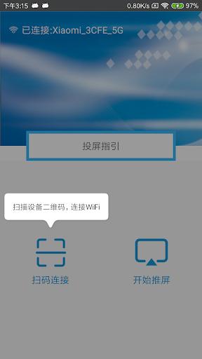 maxscreen screenshot 1
