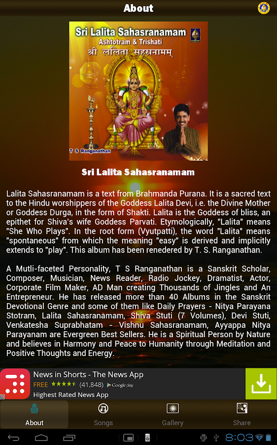 Lyric lalitha sahasranamam lyrics in english : Sri Lalita Sahasranamam - Android Apps on Google Play