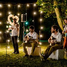 Fotógrafo de bodas Lean Arló (leanarlo). Foto del 24.02.2018