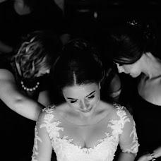 Wedding photographer Andrey Lysenko (liss). Photo of 12.12.2017