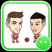 Stickey Basketball Star