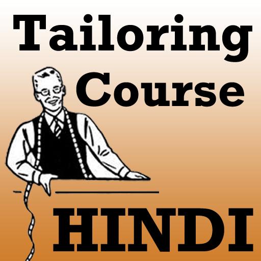Tailoring Course App in HINDI Language