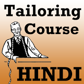 Tailoring Course App in HINDI Language