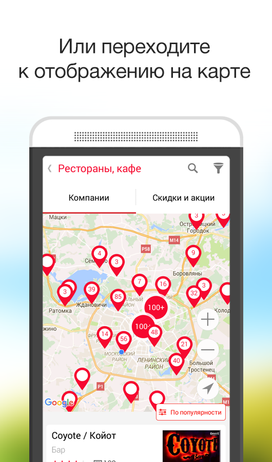 TAM.BY – companies in Belarus- screenshot