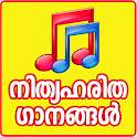 Malayalam Evergreen Songs icon