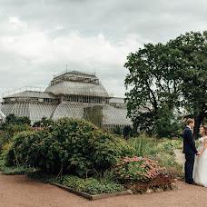 Wedding photographer Venera Akhmetova (GoodLuckFilm). Photo of 06.02.2018