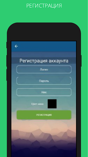 Download Airchat 0.38 1