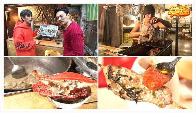 食尚玩家台南模寮創傷料理