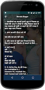 Shayari - Hindi and English - náhled
