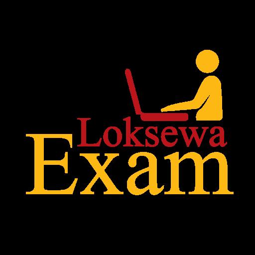 Loksewa Exam