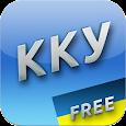 Кримінальний кодекс України apk