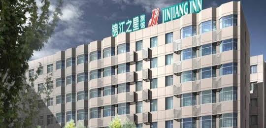 Jinjiang Inn - Wuhan Xinhua Road