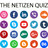 THE NETIZEN QUIZ