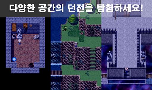 Essence: The Dungeon (한글판) 이미지[1]
