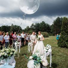 Wedding photographer Ivan Mischuk (77MiV77). Photo of 17.09.2018