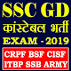 SSC GD Constable Bharti Exam 2019 APK