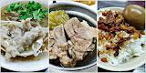天佑傳統美食赤肉羹