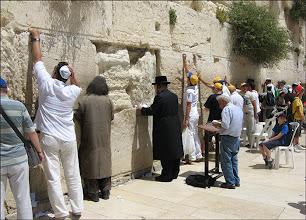 Photo: Иерусалим Стена плача