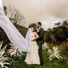 Wedding photographer Mauricio Cabrera morillo (matutecreativo). Photo of 23.07.2018