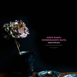 Anar Dana/Pomegranate Raita Tempered with Spices.