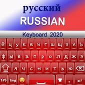 Russian Keyboard 2020 : Russian Language Keyboard